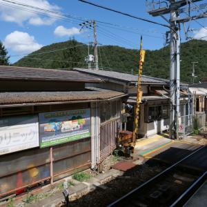 久しぶりのお出かけ_神戸電鉄・有馬口⇒有馬_2020年9月