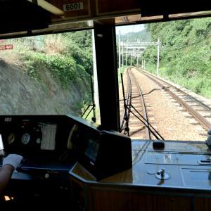 久しぶりのお出かけ_神戸電鉄・谷上_2020年9月