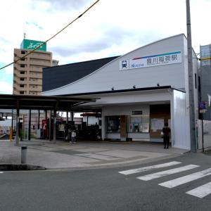名鉄・1DAYフリー切符の旅(6)国府⇒豊川稲荷_2020年10月