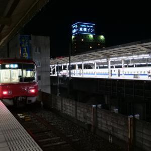 名鉄・1DAYフリー切符の旅(12)新可児⇒新羽島_2020年10月