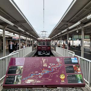 阪急支線に乗車(箕面線_石橋阪大前)2021年8月