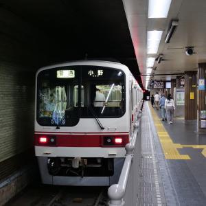 神戸電鉄・湊川_2021年9月