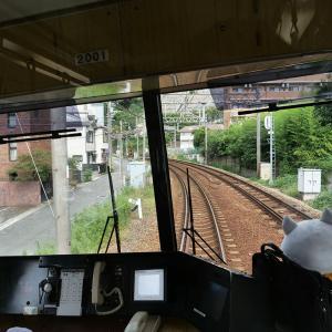 神戸電鉄・湊川⇒鈴蘭台_2021年9月