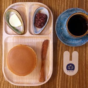上野うさぎや の朝だけのお楽しみ うさパンケーキ