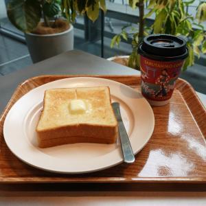 猿田彦珈琲のベーカリーカフェでトーストモーニング