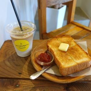 オパン パン トーストモーニング トリクロマティックコーヒー