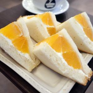浅草 スケマサコーヒー みかんのフルーツサンド