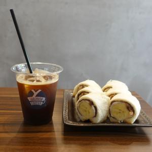 浅草 スケマサコーヒーのキャラメリゼナッツ入りバナナロール