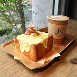 DIXANS ディゾンの厚切りチーズトースト