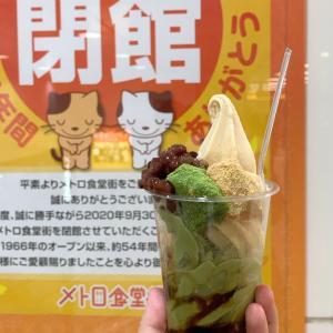 新宿 豆とろうで最後のわらび餅あんみつパフェ