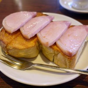 浅草銀座ブラジルの厚切りハムトースト