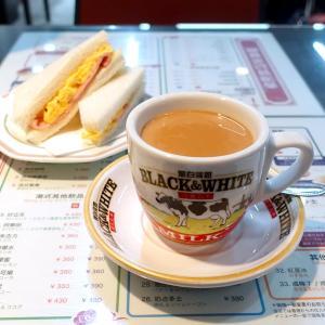 香港の純喫茶でサンドイッチ 香港贊記茶餐廳 飯田橋