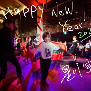 ★2020年!新年おめでとう!!!