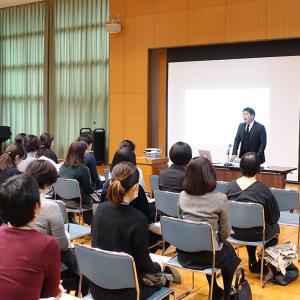 福島大学附属小学校教育講演会 「子供をのばすコーチング」