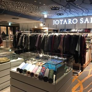 JOTARO WINTER SALE!!