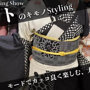 ◆◇今夜はJOTARO Styling Show!!◇◆