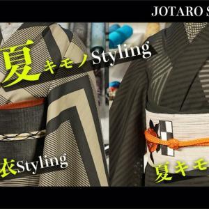 ◆◇JOTARO Styling Show #13 ◇◆