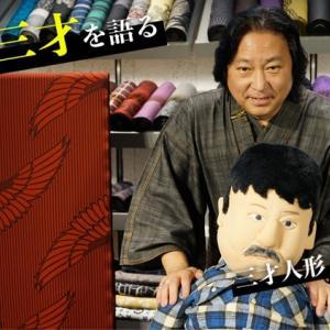 7/28 JOTARO staff review!