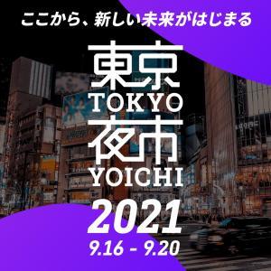 *東京夜市×JOTARO*