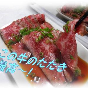 焼きグルメでステーキ三昧🐄!「肉のしげくにの牛のたたきは絶品!」&俺のすてき丼