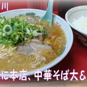 ますたに本店🍜背脂チャッチャチャ~♪京都系「麺固めとライスがおススメかも」ますたに駐車場