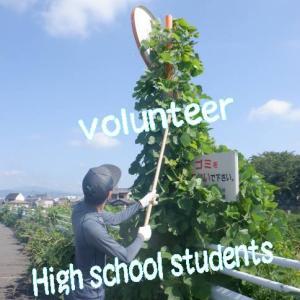 竹竿作りで魚釣り対決~!爆釣・外来種多すぎ~!高校生ボランティア🐟&俺の焼き鳥らーめん
