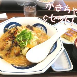 リンガーハットの牡蠣ちゃんぽん😋柚子胡椒ちょこ入れで旨さ倍々ちょい技系~!