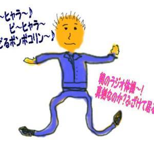 ラジオ体操はタコ踊りじゃぁ^無いよ~!👧きちんと体操環境~!(経験談)