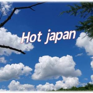 瓶牛乳は昭和の思い出!・・京都の俺の職場の40度の温度計&アワビちゃんと自家製ピクルス