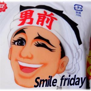 スマイル金曜日💰「Smile friday」はお願い事チャンス!笑顔の恩返し&異物混入ワクチンズバリ・・・!