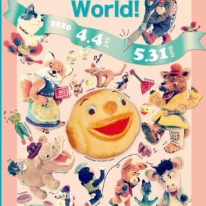 2020 春の展覧会は初の広島 三良坂平和美術館で!〜Yoko-Bon's World ! 絵本と猫と人形たちと〜