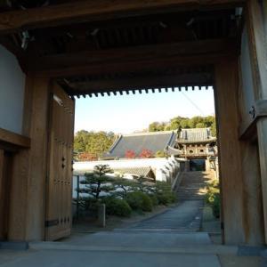 大雲山極楽寺
