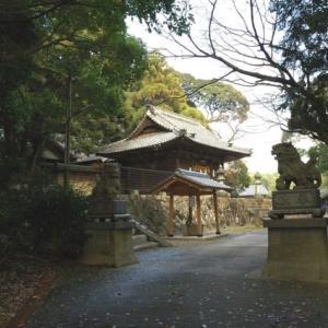 友国春日神社