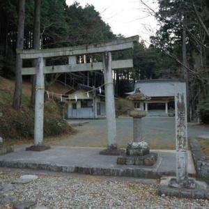 有海岩倉神社