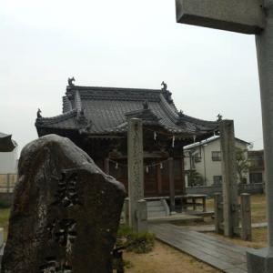 拝志美保神社