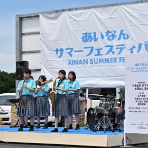 8月毎週土日「あいなんサマーフェスティバル」開催