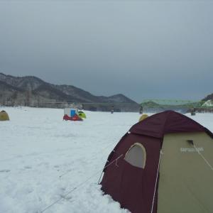 X-day近しの予感@かなやま湖