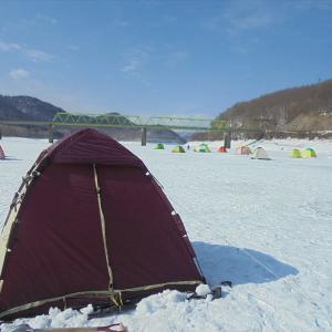 氷上はグッドコンディション@かなやま湖