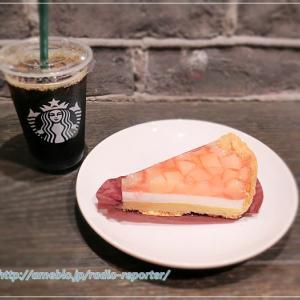 スタバ☆ピーチミルクタルトとスイート ポテト ゴールド フラペチーノ