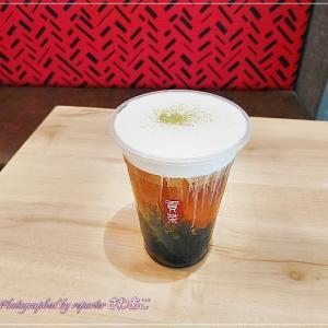 台湾ティーカフェ 貢茶(ゴンチャ・Gong cha)南町田グランベリーパーク店
