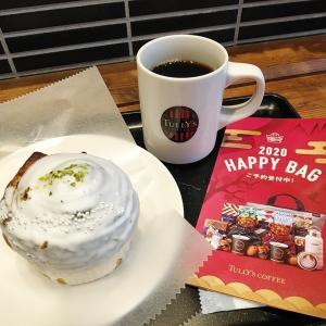タリーズ☆季節商品「スノーコンチ」と福袋(HAPPY BAG)2020