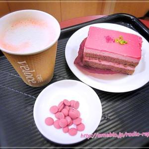 ルビーチョコレートラテ&ケーキ☆カフェ・ベローチェのルビー色に染まる冬
