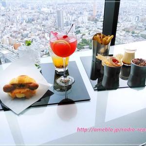 絶景!渋谷スクランブルスクエア「Paradise Lounge」@SHIBUYA SKY