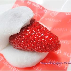 梅林堂「大粒苺のいちご大福」春季限定のお楽しみ♪