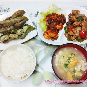 時短!鶏クルミ炒め、海老甜面醤風、そら豆の丸焼き☆中華な家ごはん