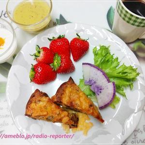 休日ブランチに野菜たっぷり「ケークサレ」☆混ぜて焼くだけの簡単な家ごはん
