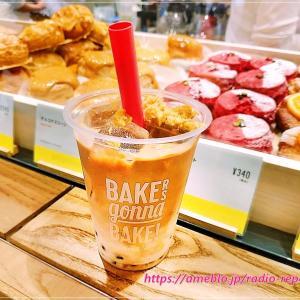 東京駅で魅惑の焼きたてスコーン「ベイカーズ ゴナ ベイク」ダルゴナはぜひ♪東京ギフトパレット