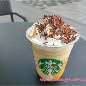 スタバ☆チョコレート マロン フラペチーノ®