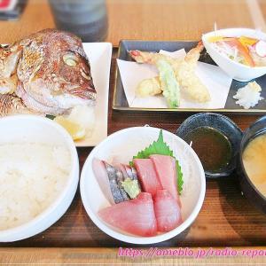 築地 魚力「市場定食」1000円ランチ♪カマ焼き・刺身・天ぷらなど!@アトレ浦和