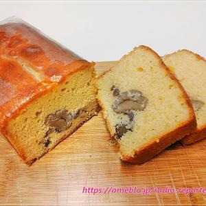 ニューオータニ「パティスリーサツキ」ピュアマロンパウンドケーキ&クリスマスケーキ予約